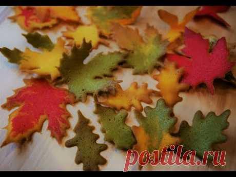 """Французское Печенье Твиль"""" Осенние листья""""*Кондитерские трафареты*Tuiles autumn leaves*Stencils"""