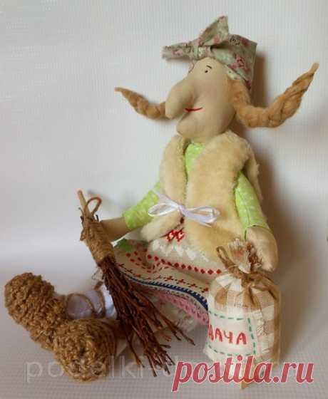 Кукла Баба Яга своими руками (мастер-класс по шитью с выкройкой) | podelki-doma.ru