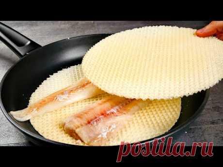 Так РЫБУ мало кто готовит, а зря! НОВЫЙ рецепт для тех, кто любит повкуснее!!!