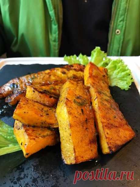 PUMPKIN ON THE GRILL, WITH FRAGRANT HERBS