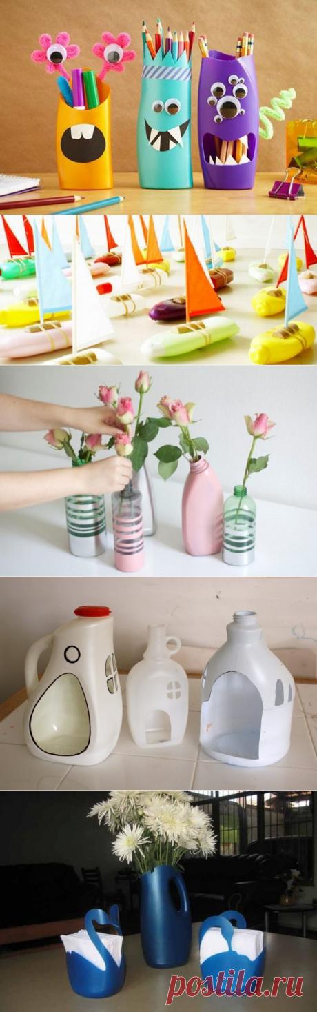 10 отличных идей использования пластиковой тары! / Домоседы