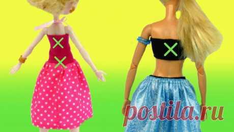 Можно шить без застежек одежду для кукол? Что делать, если машинка пропускает стежки на трикотаже? | Швейная мастерская Мне задавали вопросы и решила снять ролик с ответами.В этом видео расскажу: Можно ли сшить кукольную одежду без застежек? Из чего можно шить одежду без застежек? Можно ли одеть и снять одежду без застежек? Что делать, когда швейная машинка пропускает стежки на...