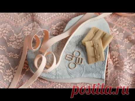 Материалы и фурнитура для пошива белья.