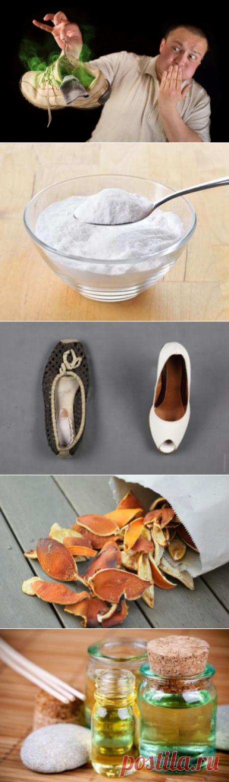 7 способов избавить обувь от неприятного запаха! Это очень просто и эффективно