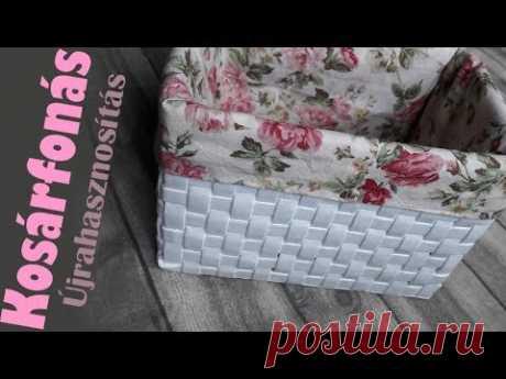 DIY Kosárfonás új módja újságpapírból / Papírfonás /  Newspaper Basket