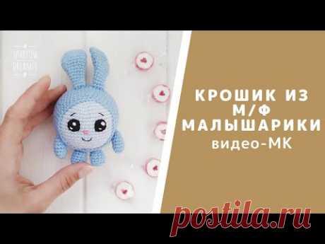 Схема вязания Амигуруми. Кролик из мультфильма. Уроки вязания игрушек крючком