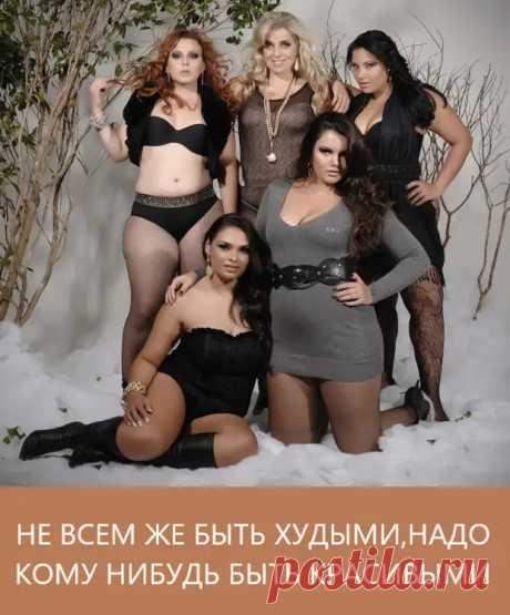 Задайте любому русскому вопрос: сколько будет десять раз по сто грамм? Хоть кто-нибудь ответит, что будет килограмм? - медиаплатформа МирТесен