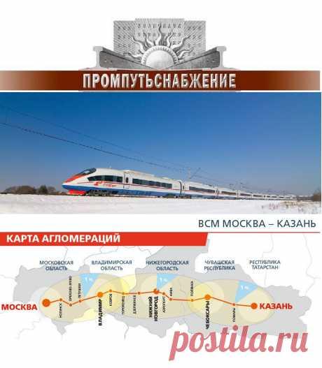 Компания ПромПутьСнаб - Зеленодольск, Татарстан, Россия, 49 лет на Мой Мир@Mail.ru
