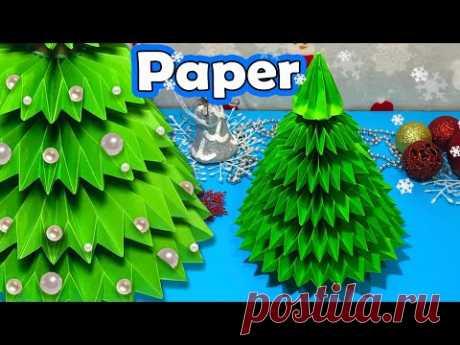 ЁЛКА из бумаги своими руками  . Новогодние поделки   / DIY paper Сhristmas tree / Сhristmas crafts