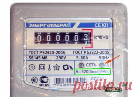 """Incidentally found out that the home electric meter overestimates the indications exactly twice because of incorrect calculation of electronic impulses. ALL counters checked by us were working \""""in the mode a double tariff\""""; So, how to check the counter. On a photo — an example of the ordinary electric meter. The green frame led round figures of \""""A=3200imp \/ (kw*h)\"""". They mean what in this concrete counter one kilovatt*chas \""""runs\"""" exactly through each 3200 impulses, displayed a light-emitting diode..."""
