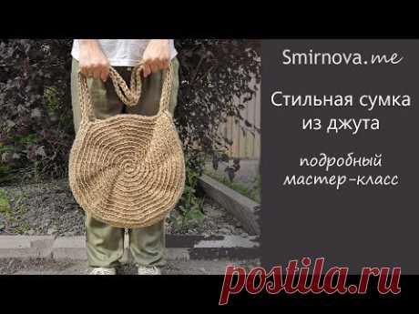 Эко сумка из джута. Простой мастер-класс. | Smirnova.me
