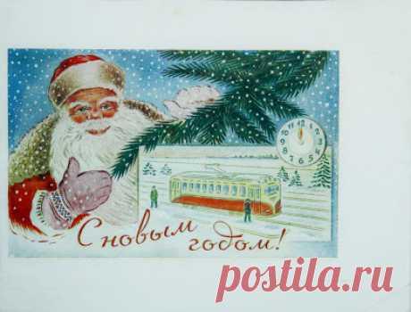Советское детство: Дед Мороз