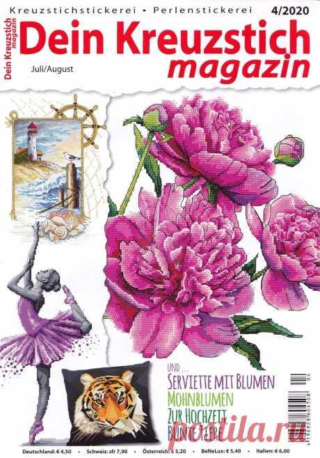 Dein Kreuzstich magazin №4 2020.