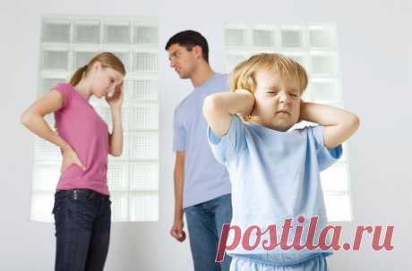 Ссора родителей при ребенке: как это влияет на его психику и отражается на развитии