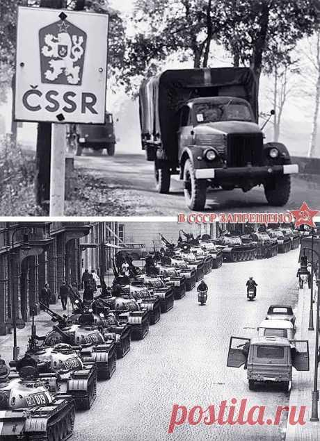 Запрещенные в СССР фотографии подавления восстания в Праге