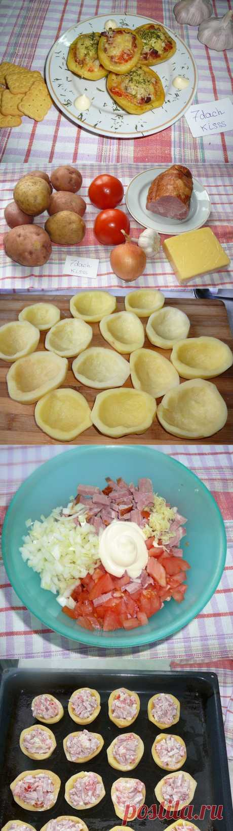 Фаршированный картофель.