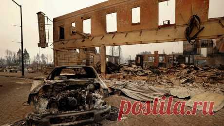 Пожар в Калифорнии уничтожил город Гринвилл со 150-летней историей