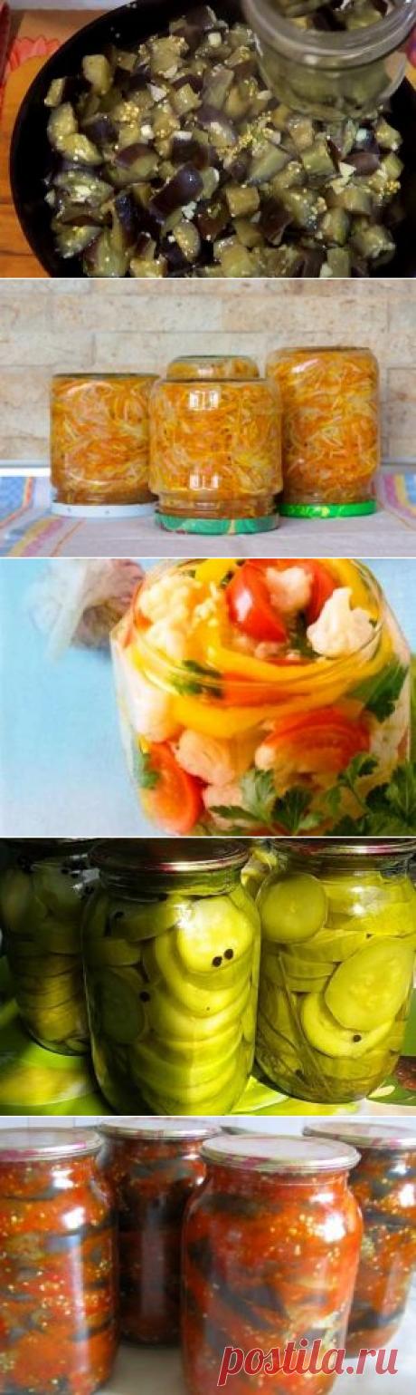 Закрутки на зиму салаты, заготовки салаты, рецепты салатов на зиму
