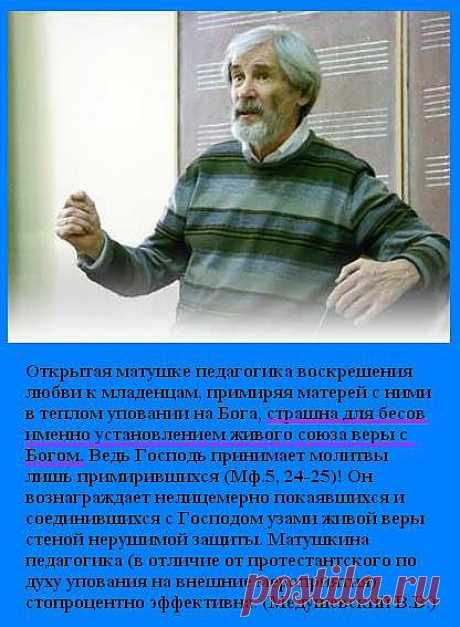 Слова профессора Медушевского В.В.
