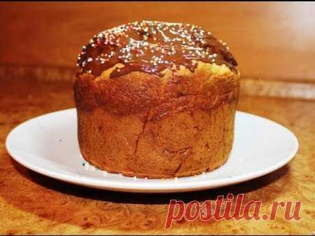 Рецепт Пасхального Кулича (очень вкусно )
