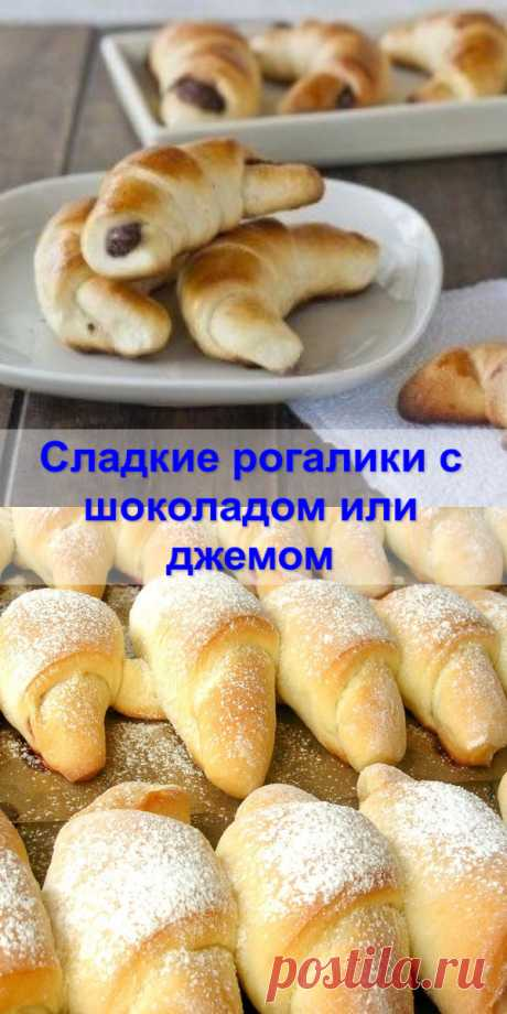 Sweet croissants with chocolate or jam
