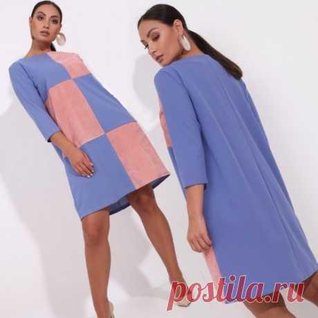 Платье трапеция большой размер купить недорого с доставкой.