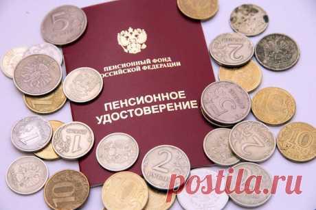 Список льгот на оплату ЖКХ для пенсионеров, о которых нужно знать каждому | Франклин | Яндекс Дзен