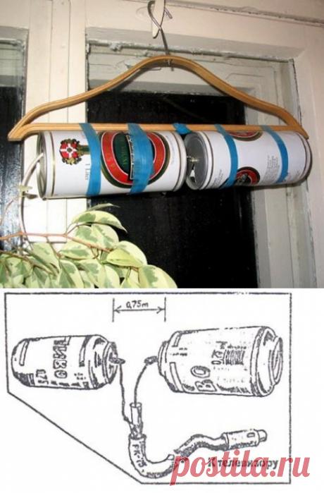 Как сделать антенну из пивных банок своими руками.