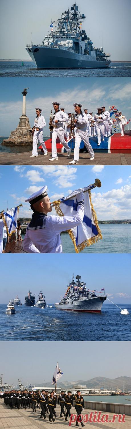День ВМФ (День Военно-Морского флота) в 2020 году, какого числа в России