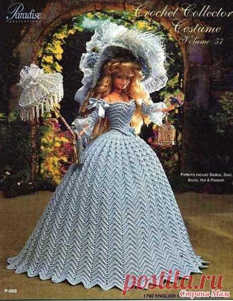 1790г Английский национальный костюм (Костюм «Виктория Роуз») - Страна Мам