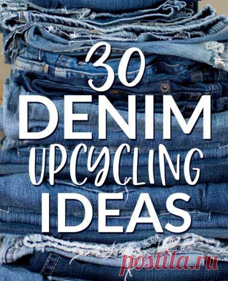 30 идей переработки джинсовой ткани с использованием старых джинсов | Царапина и стежка