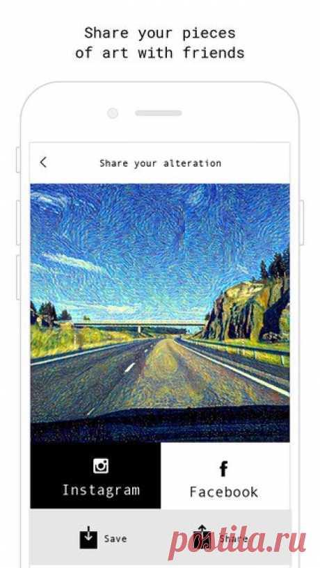 [Новое - Бесплатно] Alter Приложение для художественной обработки фотографий Prisma уже давно стало хитом на iOS и Android. Тем не менее у Prisma есть весомый недостаток - ограниченное число стилей для обработки. На первый взгляд может показаться, что Alter - очередной клон популярного продукта, однако в нём можно не только выбирать один из множества заложенных стилей, но и создавать собственный алгоритм преображения вашей фотографии. Иными словами, теперь вы сами становитесь и объектом…