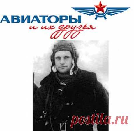 GOT FROM the BOG. The INHABITANT of KARELIA FOUND ON the BOG the PLANE of TIMES of WAR | Pilots and their friends