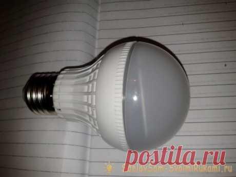 Ремонт светодиодной лампы Светодиодные, или LED лампы в последнее время широко вошли в нашу жизнь. И в этом нет ничего удивительного, так как они обладают множеством плюсов по сравнению с другими источниками искусственного света.Вот, несколько из них:1. Экономичность.2. Долговечность.3. Безопасность.Как цена, так и качество