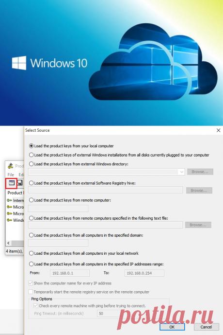 5 простых способов как узнать ключ продукта ОС Windows 10