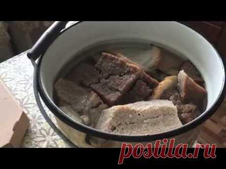 ¡El KVAS DE PAN! ¡La receta más fácil!