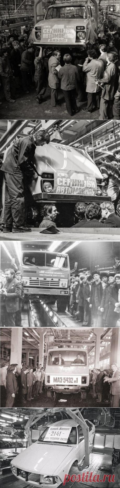 Первые советские автомобили / Назад в СССР / Back in USSR