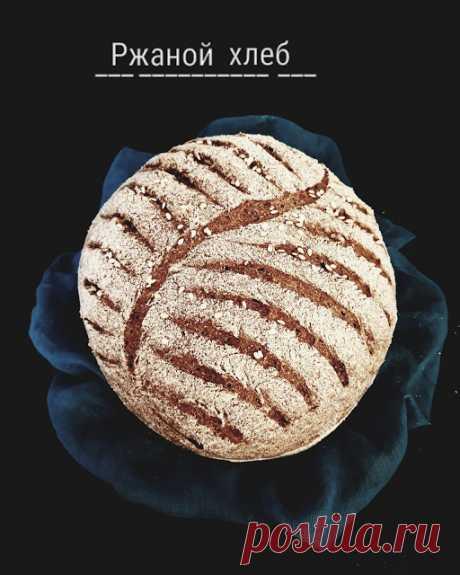 КУЛИНАРНЫЕ ОТКРОВЕНИЯ ОТ СВЕТЛАНЫ МЕТАКСА: Ржаной хлеб на дрожжах
