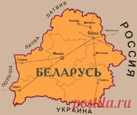 О полезных ископаемых Белоруссии | Популярная наука | Яндекс Дзен