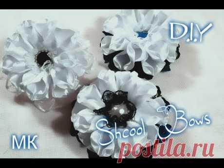 Школьные бантики из лент/Пышный бант/Elegant School Bows/Новый лепесток