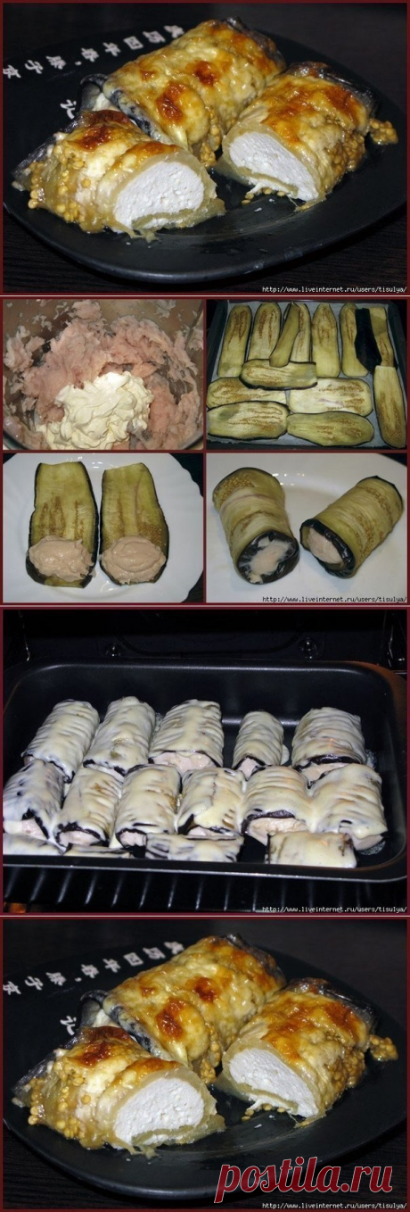 Eggplant rolls with chicken