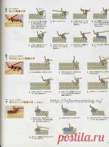 Книга 123 Схемы для Вязания Крючком | Ниточка