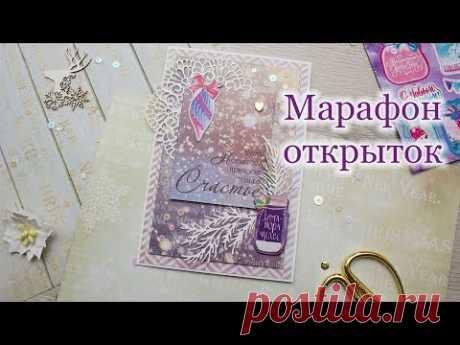 Марафон новогодних открыток/ Открытка № 7/ Скрапбукинг