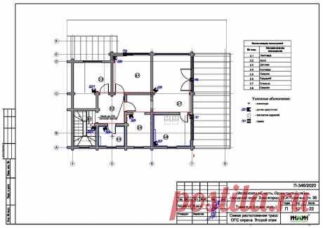 Проект электрики дома пример 549