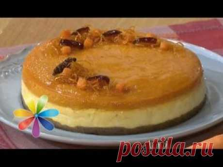 Pumpkin cheesecake without sugar - the Recipe from All awaking with good - Release 466 - 23.09.2014 - Everything will be good