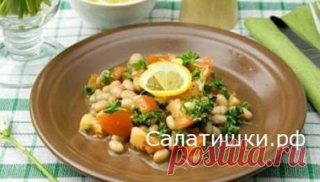 РЕЦЕПТ ПОСТНОГО САЛАТА С ФАСОЛЬЮ И ПОМИДОРАМИ » Рецепты вкусных салатов
