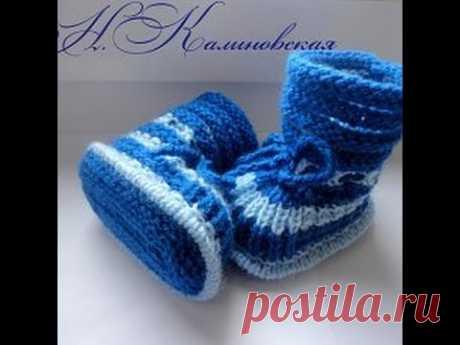 Голубые пинеточки для мальчика