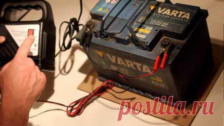Зарядка автомобильного аккумулятора: 5 ошибок, которые часто допускают автовладельцы