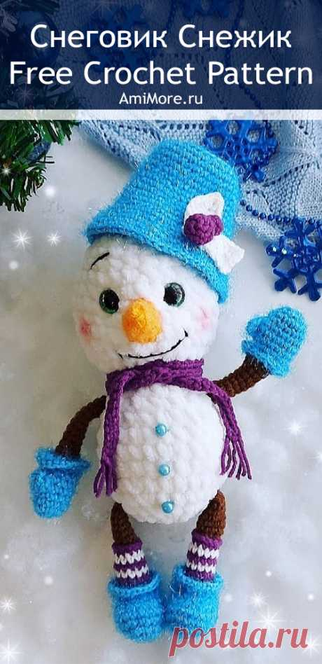 PDF Снеговик Снежик крючком. FREE crochet pattern; Аmigurumi doll patterns. Амигуруми схемы и описания на русском. Вязаные игрушки и поделки своими руками #amimore - плюшевый снеговик, Новый год, снеговичок из плюшевой пряжи.