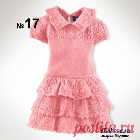 Платье с ажурными оборками для девочки вязанное спицами